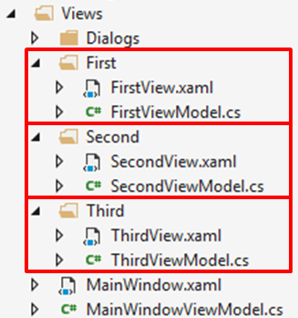 WPF navigation with dependency injection (DI/IOC): part 1 – Mesta